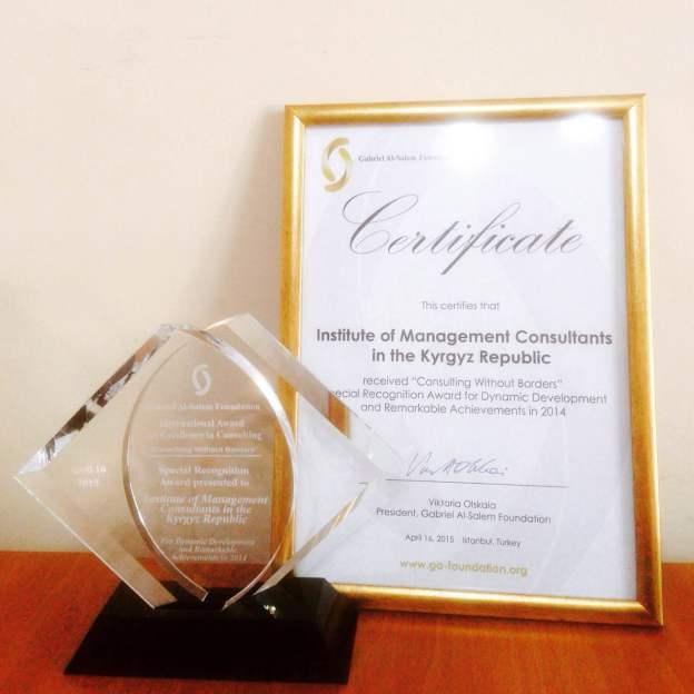 Премия ИКМ 2015